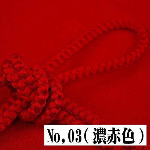 【丸組】帯締め帯揚げセット(無地)帯締め・帯揚げのセット(絹100%) No,03(濃赤色)