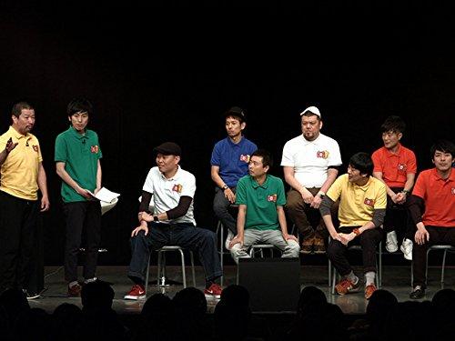 久保田かずのぶ土田晃之、M―1暴言騒動の2人を痛烈批判「とにかくダセえ」「中学生レベル」