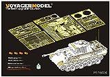 ボイジャーモデル 1/35 第二次世界大戦 ドイツ軍 パンターG型 後期型 エッチング基本セット (RFM5016用) プラモデル用パーツ PE35924