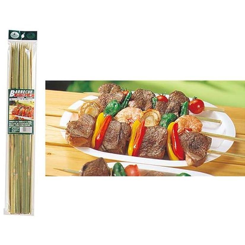 夕食を食べるファンタジーデザイナー(キャプテンスタッグ)CAPTAIN STAG 竹製バーベキュー串(角)45cm 20本入/M-6435 バーベキュー用品 capstag-009