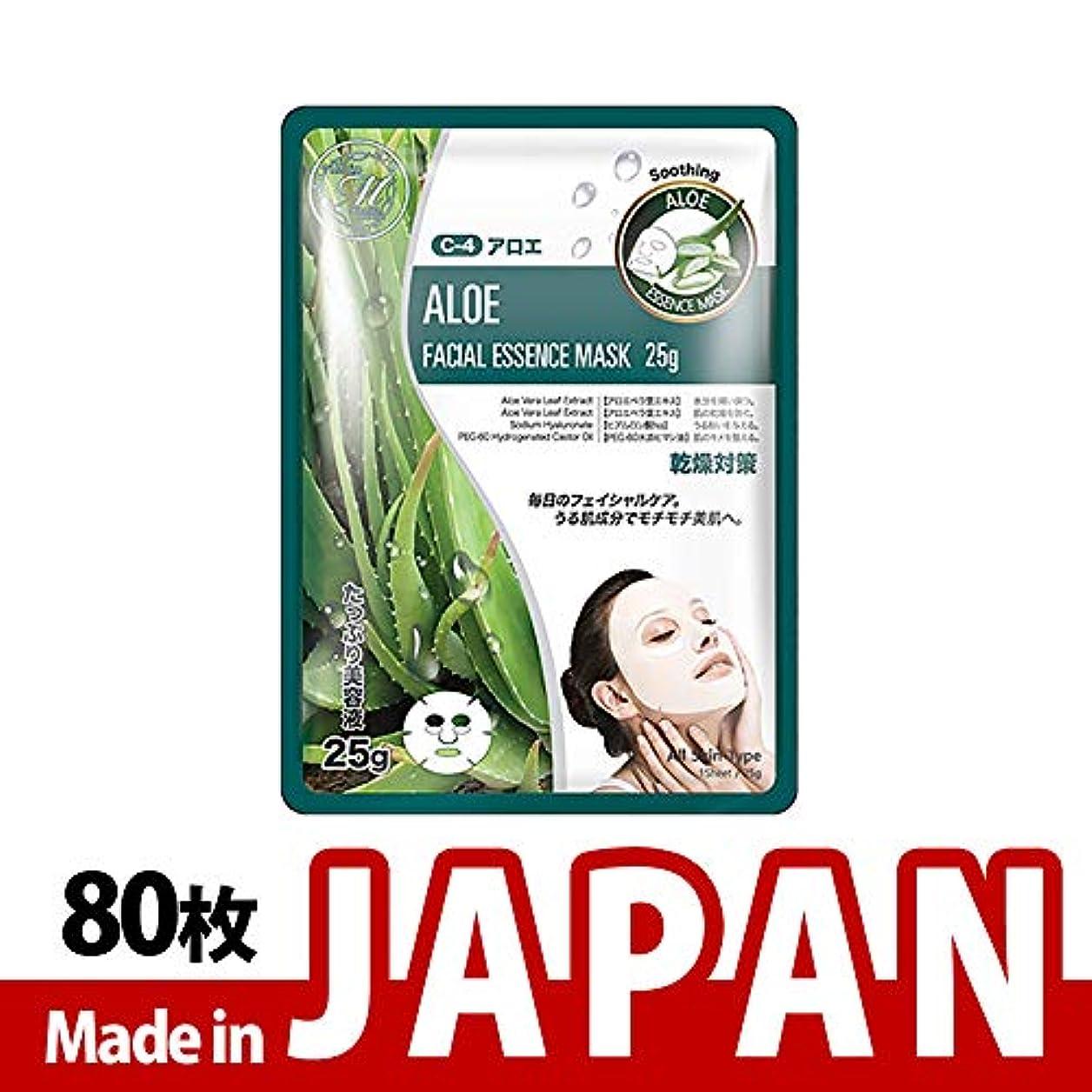 アスレチックゴミ箱味方MITOMO【MT512-C-4】日本製シートマスク/10枚入り/80枚/美容液/マスクパック/送料無料