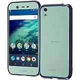 レイ・アウト Android One X1 ケース ハイブリッド/ダークネイビー RT-ANO3CC2/DN