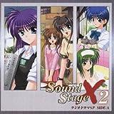 とらいあんぐるハート'S Sound Stage X-2 ラジオドラマSP SIDE-A