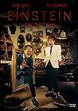 アインシュタイン DVDSTEIN[YRBN-91237][DVD]