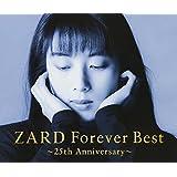 ZARD Forever Best~25th Annversary~(季節限定ジャケット-初夏-バージョン) (数量限定生産)