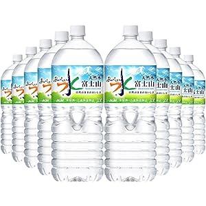 アサヒ飲料 おいしい水 富士山 2L×10本