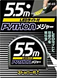 コンテック(KONTEC) メジャー LEDライト付 HE-03 長さ5.5m
