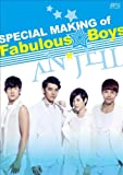 美男<イケメン>ですね~Fabulous★Boys<スペシャル・メイキング>[DVD]