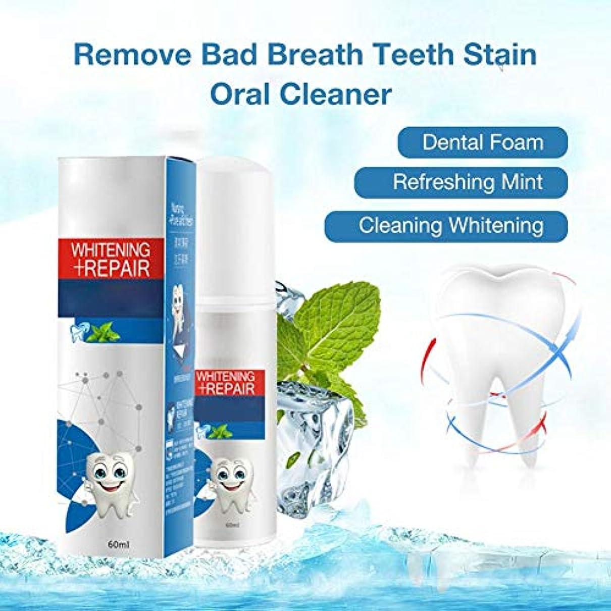 歯科用フォーム液体歯磨 クリアクリーン デンタル 洗口液 ホワイトニング マウスウォッシュ 口内洗浄液 低刺激 60ml 虫歯と戦うために