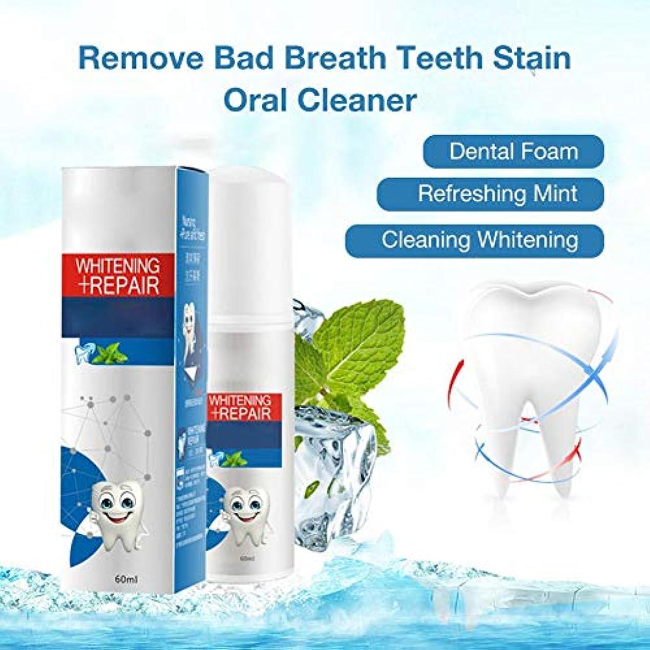 しっとり反映するパーチナシティ歯科用フォーム液体歯磨 クリアクリーン デンタル 洗口液 ホワイトニング マウスウォッシュ 口内洗浄液 低刺激 60ml 虫歯と戦うために