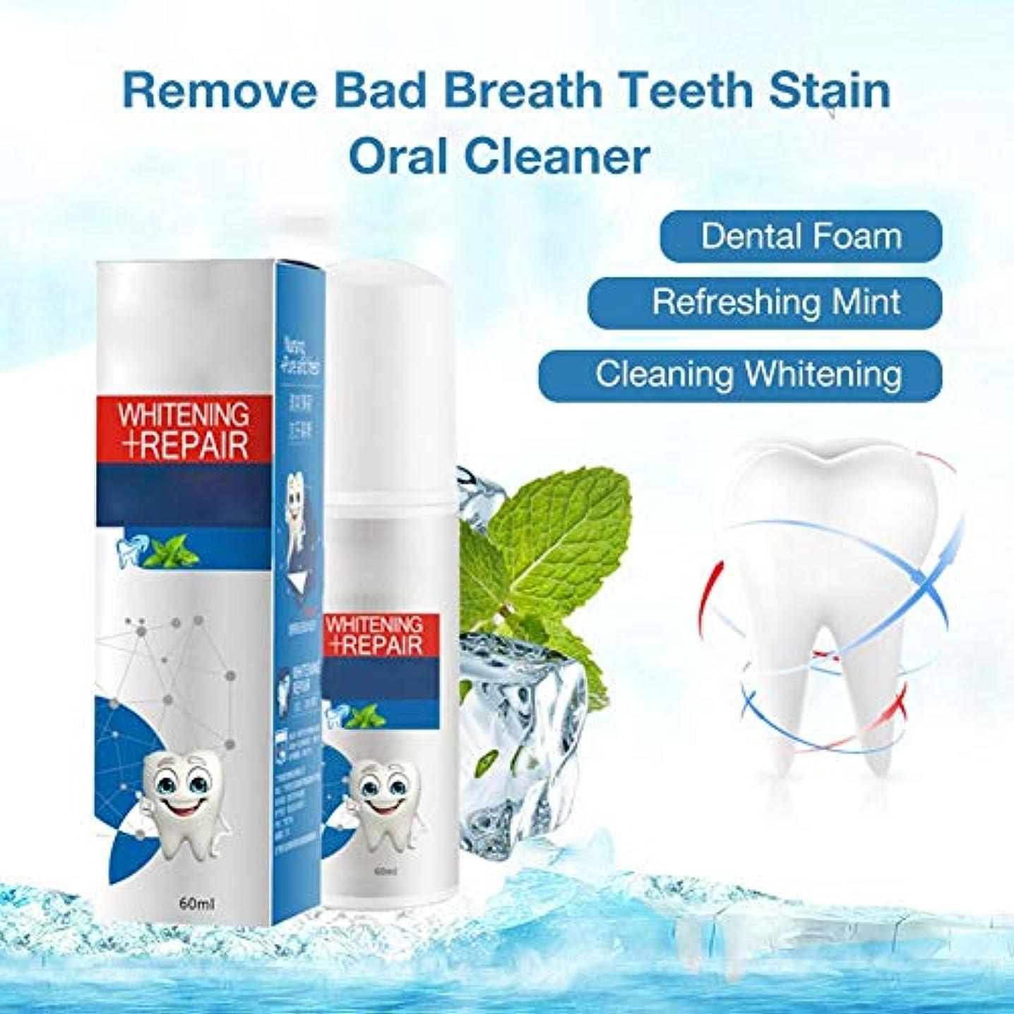 批判的にりトレッド歯科用フォーム液体歯磨 クリアクリーン デンタル 洗口液 ホワイトニング マウスウォッシュ 口内洗浄液 低刺激 60ml 虫歯と戦うために