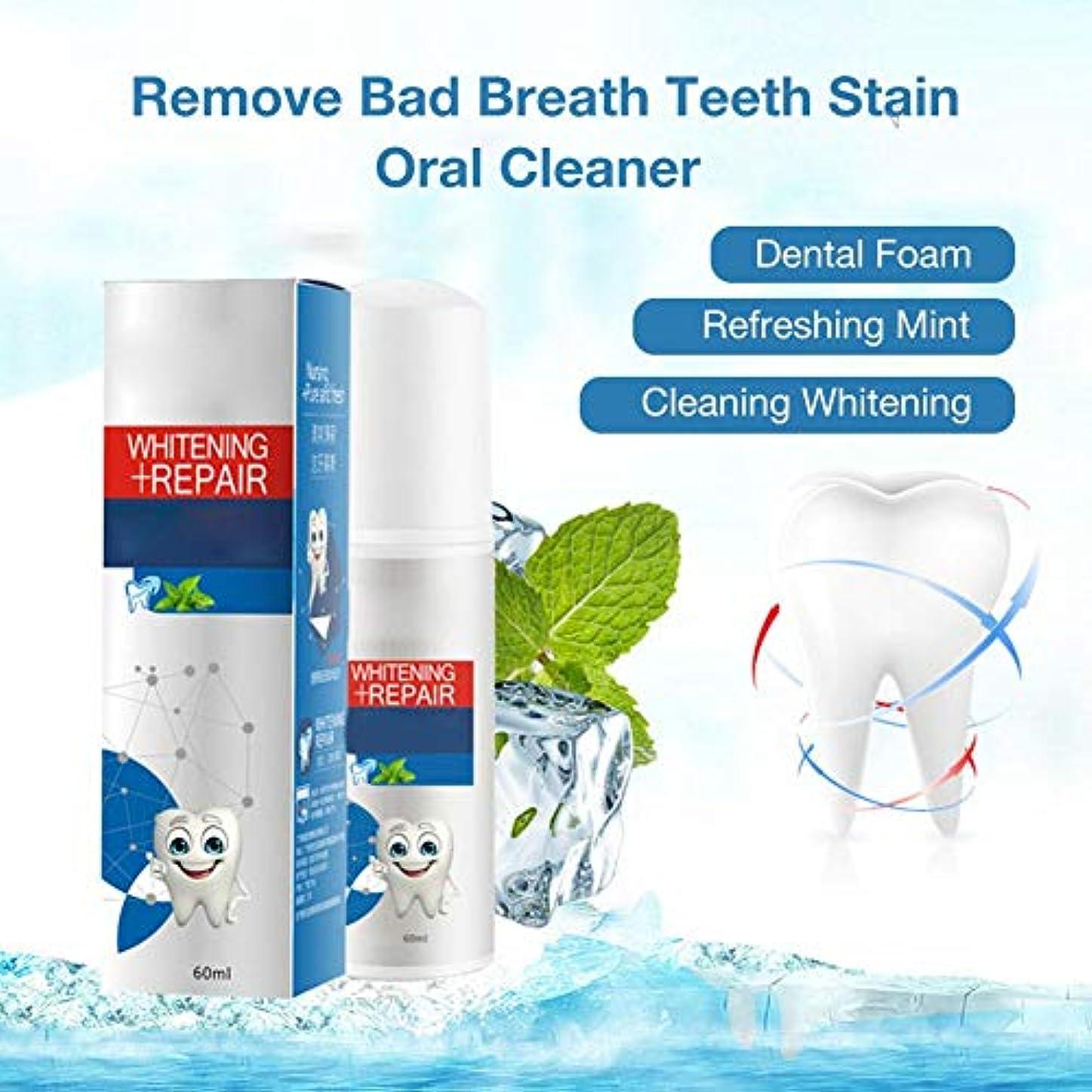 ばか援助するリズム歯科用フォーム液体歯磨 クリアクリーン デンタル 洗口液 ホワイトニング マウスウォッシュ 口内洗浄液 低刺激 60ml 虫歯と戦うために