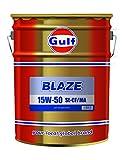 Gulf [ ガルフ ] Gulf BLAZE [ ガルフBLAZE ] 15w50 [ SL-CF・MA ] 鉱物油 [ 20L ]  [HTRC3]