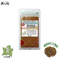 森のこかげ どくだみ茶 粉末 パウダー (300g 内容量変更) U