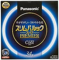 パナソニック 丸形スリム蛍光灯(FHC) 34形 クール色(昼光色) スリムパルックプレミア FHC34ECW2