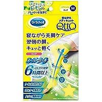 寝ながらメディキュット スーパークール スプラッシュレモン ロング Mサイズ(MediQtto Sleep super cool yellow long M)