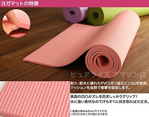 PURE RISE(ピュアライズ) ヨガマット バッグ付き 厚さ10mm (グリーン)