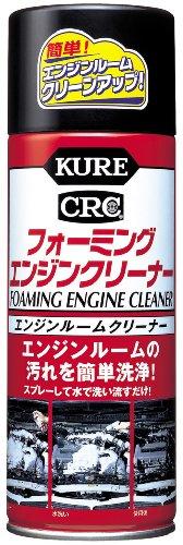 KURE(呉工業) フォーミングエンジンクリーナー (420ml) エンジンルームクリーナー [ 品番 ] 1027 [HTRC2.1]