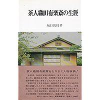 Amazon.co.jp: 文献出版 - 古書:...