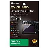 HAKUBA デジタルカメラ液晶保護フィルム EX-GUARD FUJIFILM X-Pro2専用 EXGF-FXPRO2