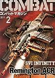 COMBAT (コンバット) マガジン 2011年 02月号 [雑誌]