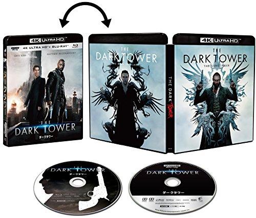 【Amazon.co.jp限定】ダークタワー 4K ULTRA HD & ブルーレイセット(2L判ブロマイド付き) [4K ULTRA HD + Blu-ray]