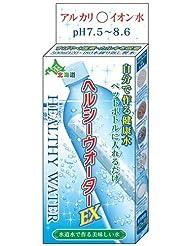 【新発売】ヘルシーウォーターEX Healthy Water EX【日本製】アルカリイオン水 水溶性カルシウム含有率95.75% 独自製法スーパートルマリン配合PH7.5~8.6