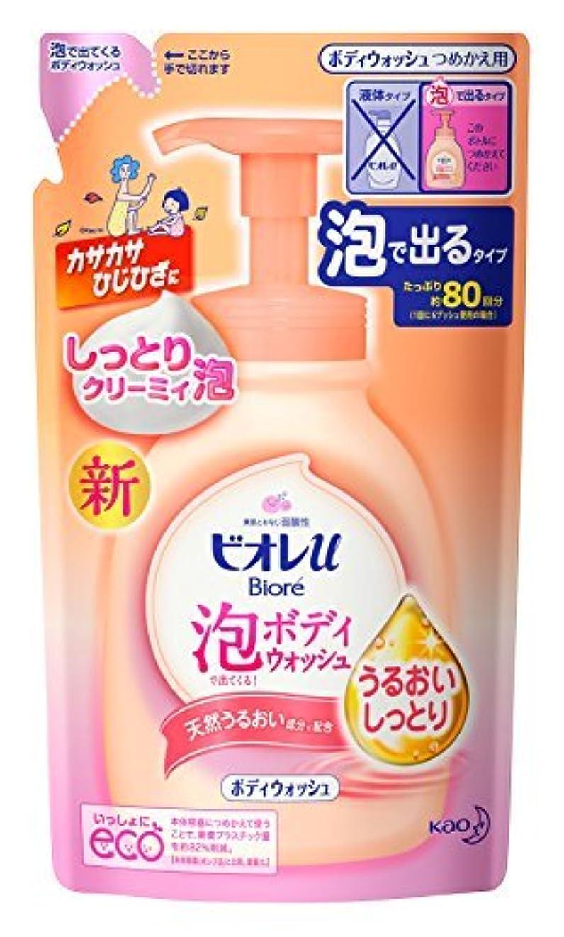の前でヶ月目石油ビオレu 泡で出てくるボディウォッシュ うるおいしっとり つめかえ用 Japan