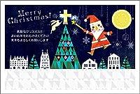 【官製 10枚】 クリスマスカード はがき XSA-01