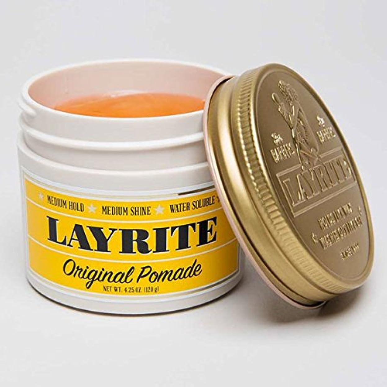 色合い称賛閃光LAYRITE レイライト 【Original Pomade】 水性ポマード オリジナルホールド 4.25OZ(約120G)