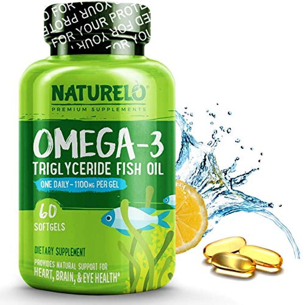 前文花束小学生NATURELO プレミアム オメガ3 フィッシュ オイル (60ソフトカプセル) Premium Omega-3 Fish Oil - 1100 mg Triglyceride Omega 3 - High Strength...