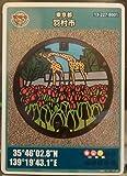 第6弾 マンホールカード 東京都 羽村市 13-227-B001 羽村市動物公園