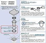 TOTO 3条パッキン・ワッシャセット AFKA016+AFKA014 (径100mm排水筒用)