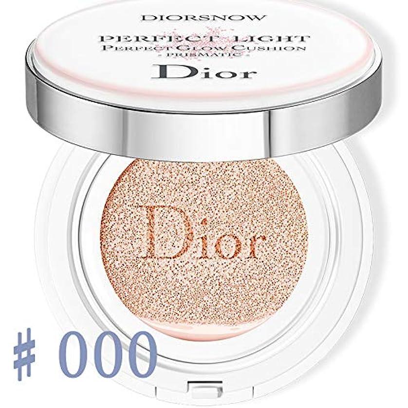 付き添い人見積り軍Dior ディオール スノー パーフェクト ライト クッション <限定品> #000 30g
