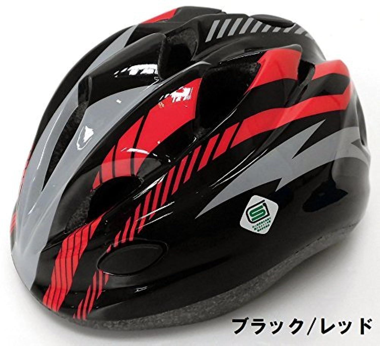 【SAGISAKA(サギサカ)】 子供用ヘルメット 自転車用ジュニアヘルメット スタンダードモデル Mサイズ(52~56cm)6歳以上 全3色 女の子用 男の子用 小学生 【SG規格適合 自転車 子供用ヘルメット】
