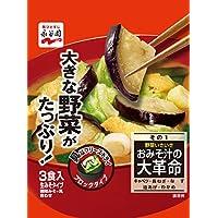 永谷園 おみそ汁の大革命 野菜いきいき(その1) 3食入