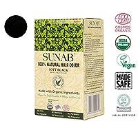 Sunab-Certified Organic 100% Natural Soft Black Hair Colour