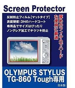 OLYMPUS STYLUS TG-860 Tough専用 液晶保護フィルム(反射防止フィルム・マット)