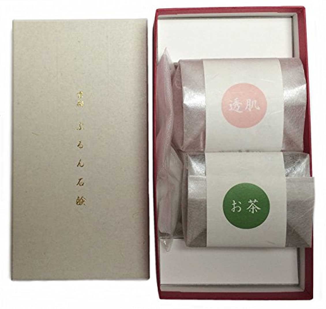 メイエラ数トチの実の木京都 ぷるん石鹸 ピュアソープ ヒアルロン酸 コラーゲン ギフトボックス 2種2個セット