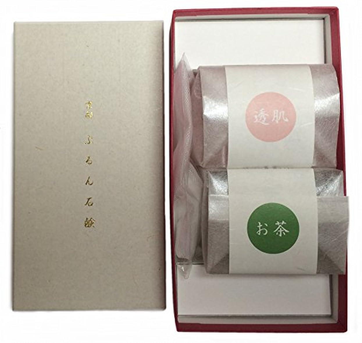 霜できるカード京都 ぷるん石鹸 ピュアソープ ヒアルロン酸 コラーゲン ギフトボックス 2種2個セット