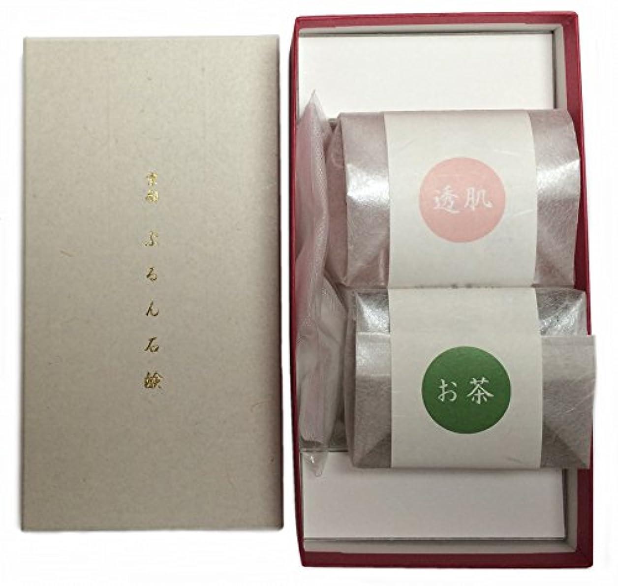 クリープスロベニア慢な京都 ぷるん石鹸 ピュアソープ ヒアルロン酸 コラーゲン ギフトボックス 2種2個セット