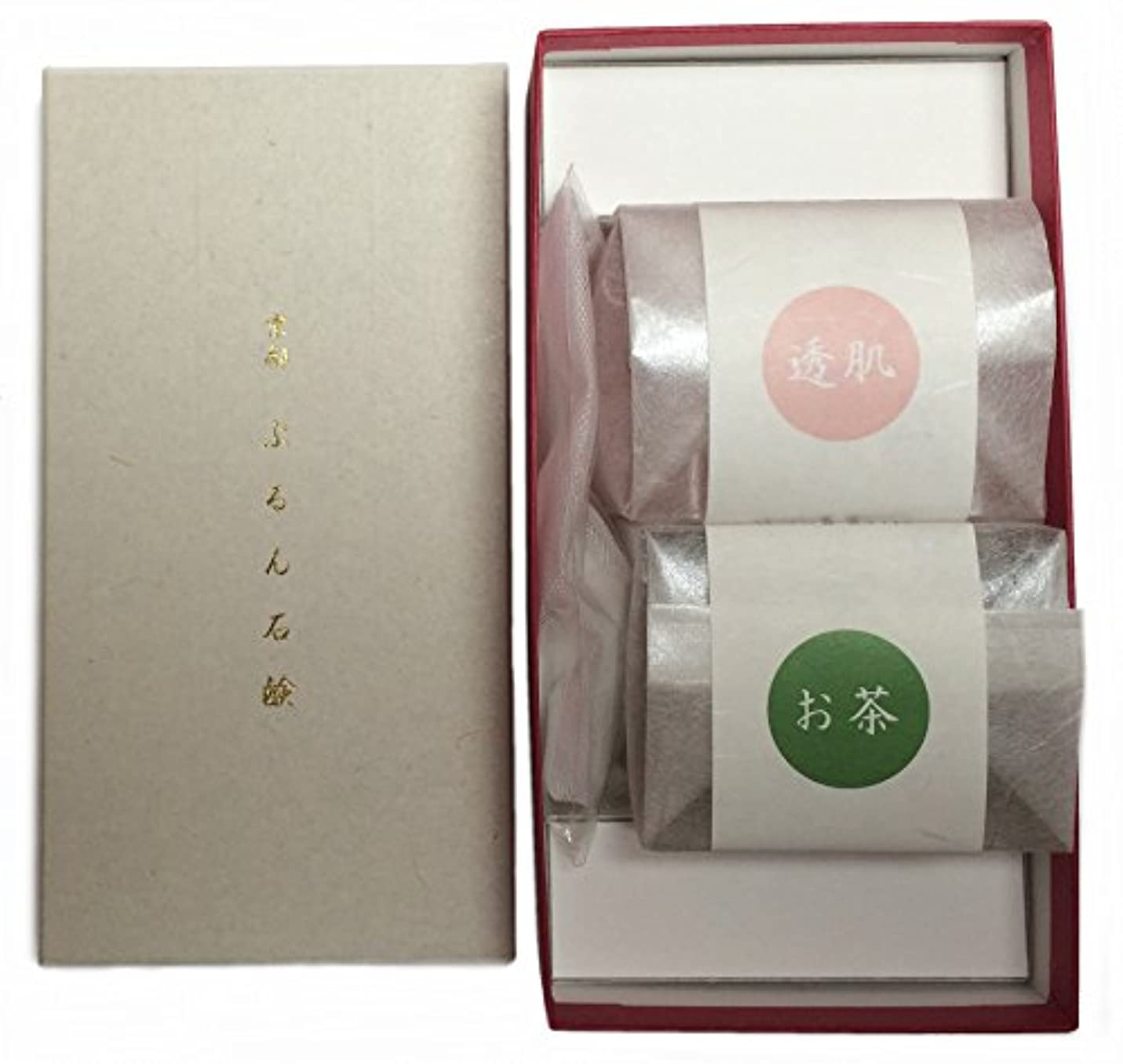 謙虚降雨ほかに京都 ぷるん石鹸 ピュアソープ ヒアルロン酸 コラーゲン ギフトボックス 2種2個セット