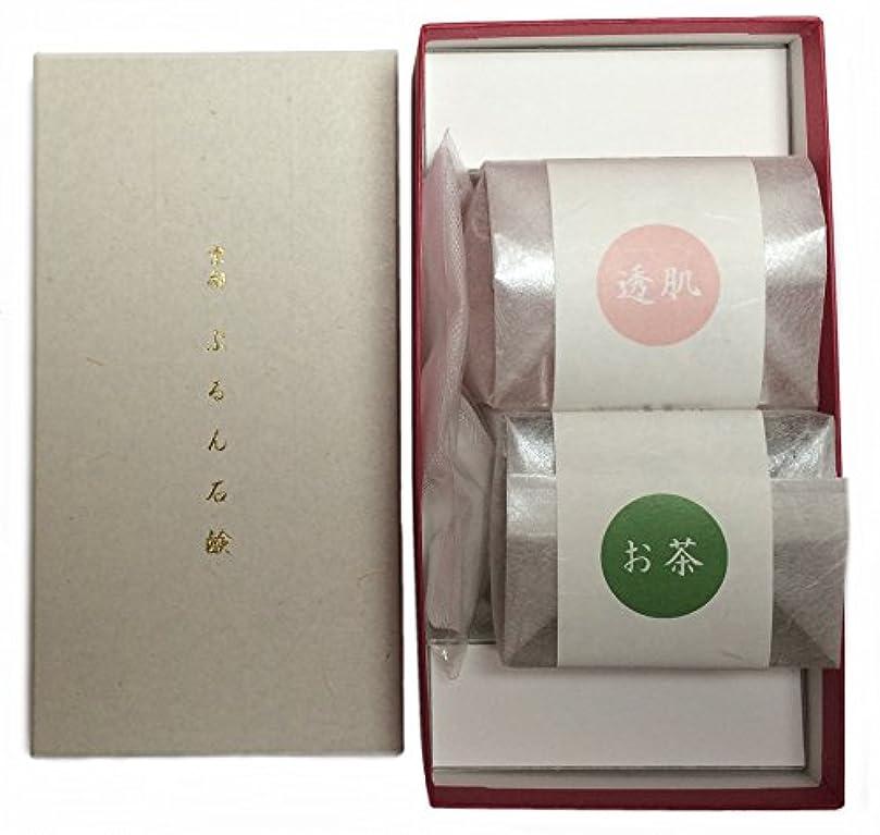 漏斗歩き回るサーキュレーション京都 ぷるん石鹸 ピュアソープ ヒアルロン酸 コラーゲン ギフトボックス 2種2個セット