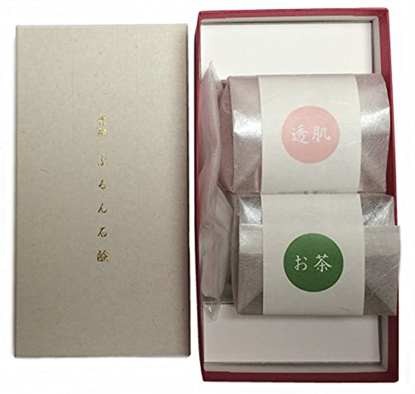 大量不定やむを得ない京都 ぷるん石鹸 ピュアソープ ヒアルロン酸 コラーゲン ギフトボックス 2種2個セット