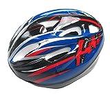 R-STYLE 4歳〜10歳向け 三輪車 自転車 まで 軽量 キッズ用 カラフル ヘルメット (青)