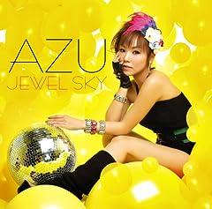 AZU「君に詠む歌」の歌詞を収録したCDジャケット画像