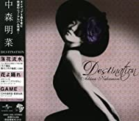 Destination by Akina Nakamori (2006-08-08)