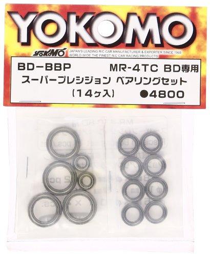 MR-4TC BD専用 スーパープレシジョンベアリングセット (14ヶ入) BD-BBP