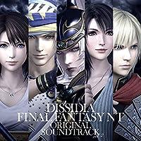 【メーカー特典あり】 DISSIDIA FINAL FANTASY NT Original Soundtrack Vol.2(ポストカード付)