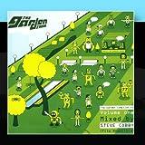 フィラ The Garden Compilation Vol. 1 - Mixed by Steve Cobby (Fila Brazillia)